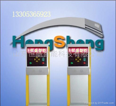 南京智能票箱 2