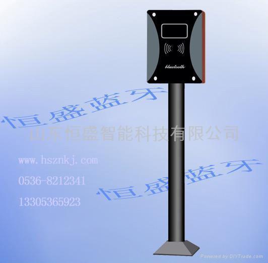 南京智能遠距離藍牙卡 1