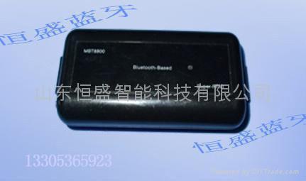 南京智能遠距離藍牙卡 2