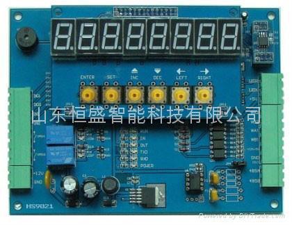 山東停車場系統--智能控制板 1