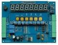 山東停車場系統--智能控制板