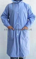 机房电磁辐射射频防微波辐射防护服
