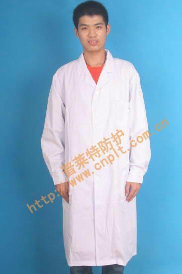 醫院微波理療室防微波射頻輻射防護服 1