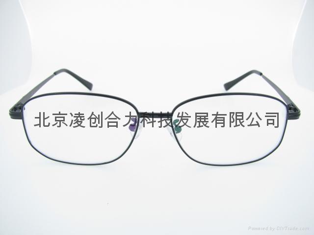 防微波輻射防護眼鏡 1