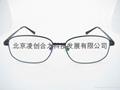 防微波輻射防護眼鏡