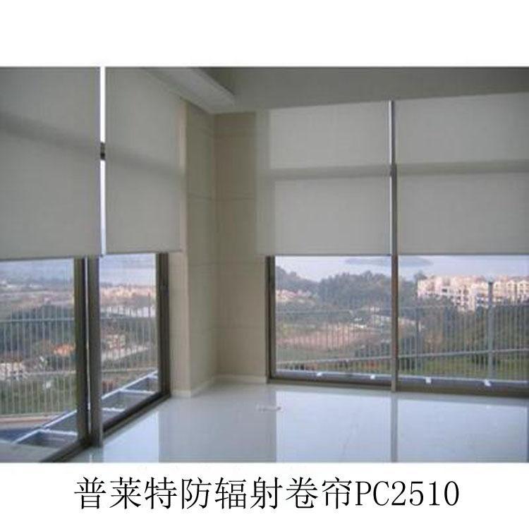 防信息泄漏抗电磁干扰防高频辐射屏蔽窗帘 4