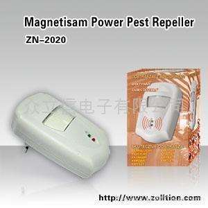 Magnetisam Power Pest Repeller 1