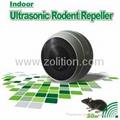 ZN-209 单音响超声驱鼠器