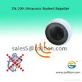 Single Speaker Ultrasonic Pest Repeller 3