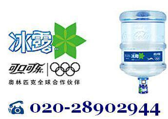 冰露桶裝水 2