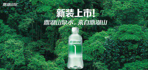 鼎湖山泉桶裝水 4