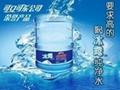 冰露桶裝水 3