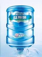 益壽泉礦泉水