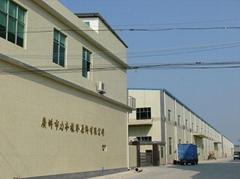 廣州市力本橡膠原料貿易有限公司
