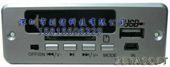 FM radio card audio decoder board