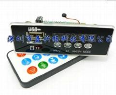 12vMP3 WMA WAV APE 無損音頻解碼 耳機 藍牙免提USB聲卡藍光
