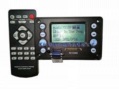Bluetooth 4.2  5V DC Recording Radio  Lyrics Display,  MP3 Audio Decoder Board