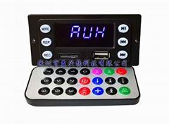 5v藍光音頻解碼板藍牙4.2帶錄音 電池電量檢測APE FLAC MP3 WMA