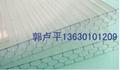 廣東陽光板廠家 佛山陽光板生產廠家 2