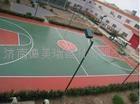 山东室外塑胶篮球场