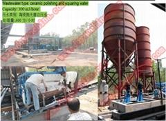 塔式污水處理系統