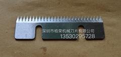 封箱机械齿刀