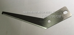Poultry/Cut Meat Processing Blades Made in China