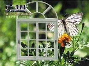 New design aluminium sliding windows and doors with mosquito nets 1