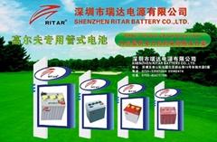 OPZS叉车电池