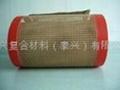松式烘燥機網格輸送帶 1