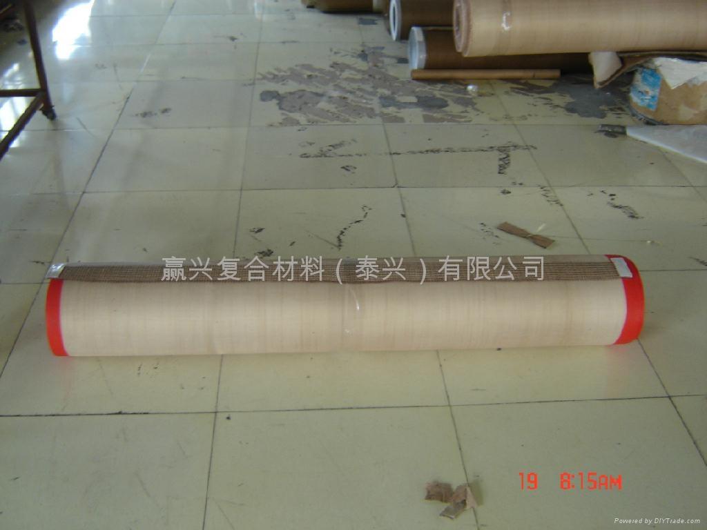松式烘燥机网格输送带 2