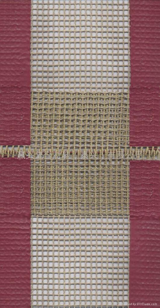 松式烘燥机网格输送带 5
