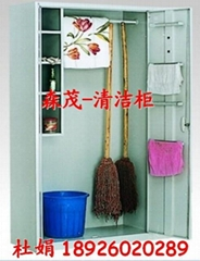 清潔用品櫃