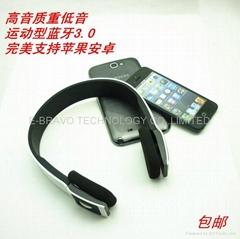 Wireless Bluetooth Headphones Headset
