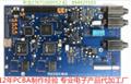 HDMI转换器代料加工 2