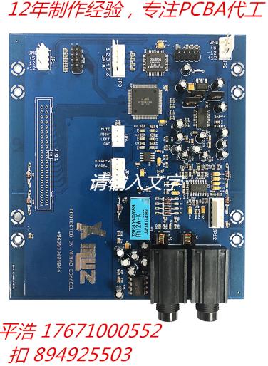 HDMI转换器代料加工 5