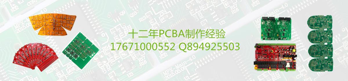 電子產品代料加工 4