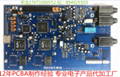 電子產品SMT配套代料加工 4