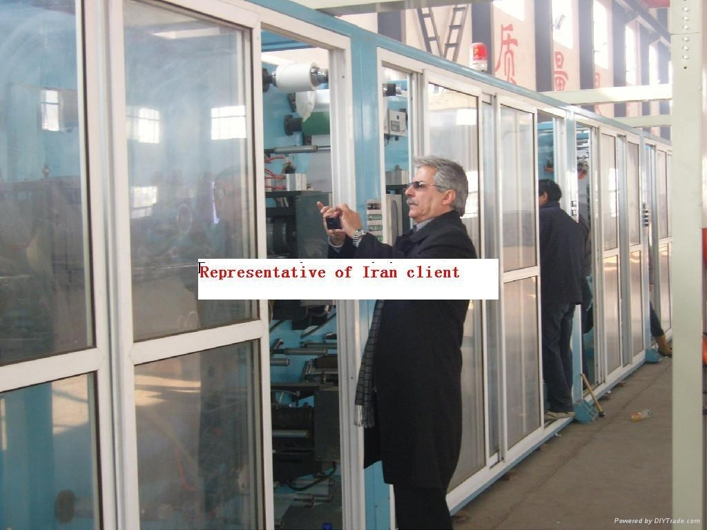 伊朗来访客商