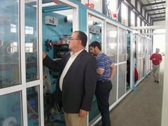Sanitary Napkin Machine  (Nanjing Rainbow Company)