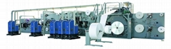 Sanitary Napkin Machinery (Nanjing Rainbow Plant)