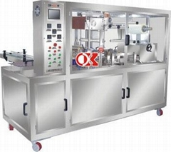 400 Type Full-auto Box Tissue Wrapping Machine