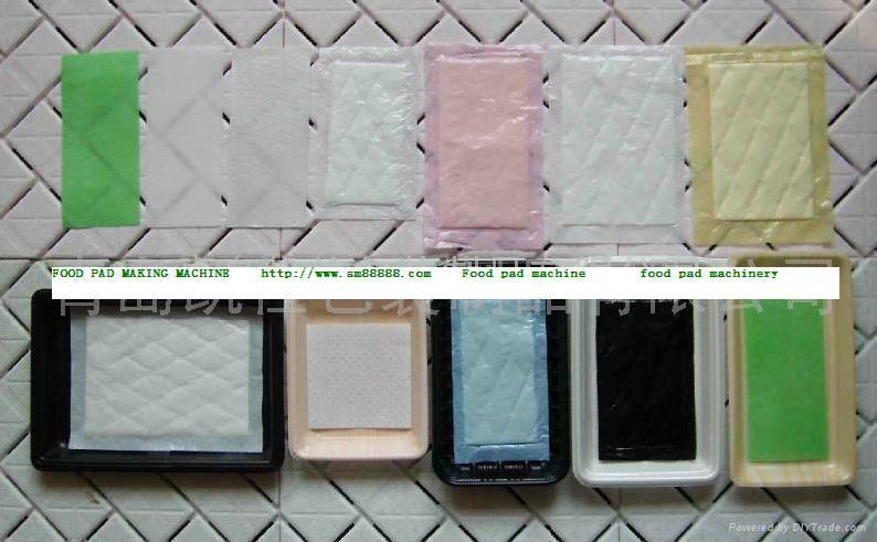食品垫生产线(吸水(吸血)垫生产设备) 2