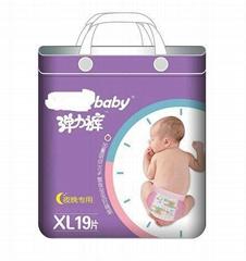 嬰儿訓練褲—嬰儿彈力褲夜晚專用系列2