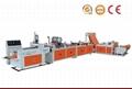 Non woven bag making machine or bag making machinery