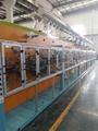 高速護翼衛生巾生產線
