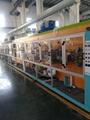 快易包装式护垫生产线(护垫机械设备) 5