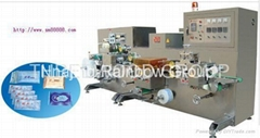 Automabic Wet Towel Packing Machine