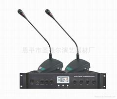 HY8000专业会议系统