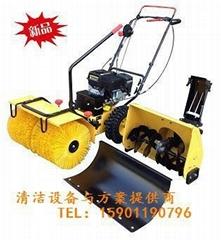 多功能小型道掃雪機